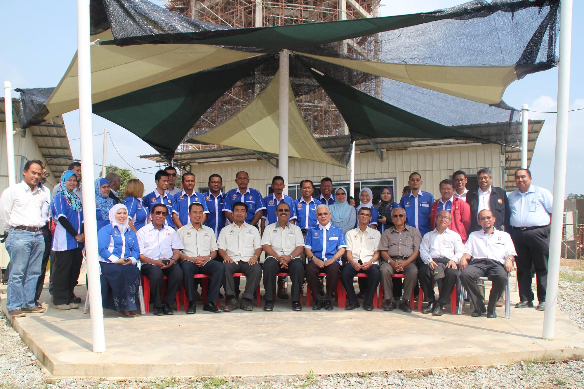 Unit Kerjasama Awan Swasta (UKAS), Jabatan Perdana Menteri